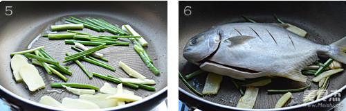 家常红烧鱼的家常做法
