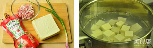 红烩肉末豆腐的做法大全