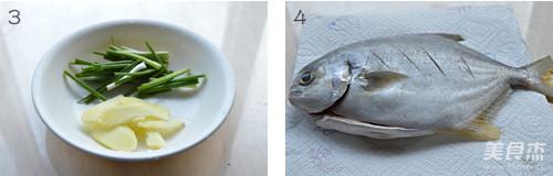 家常红烧鱼的做法图解