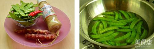 芝香腊肠荷兰豆的做法大全