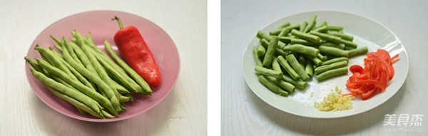 干煸芸豆的做法大全