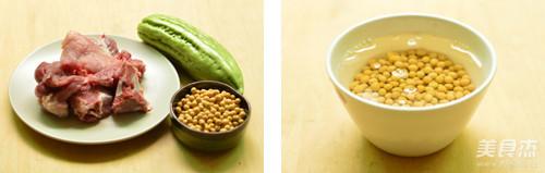 苦瓜黄豆猪骨汤的做法大全