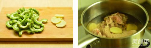 苦瓜黄豆猪骨汤的做法图解