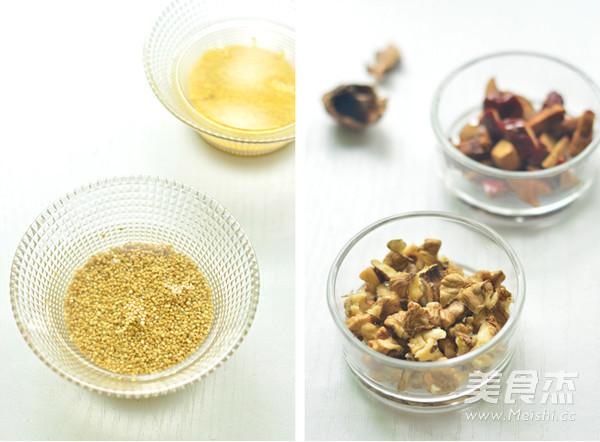 藜麦小米粥的步骤