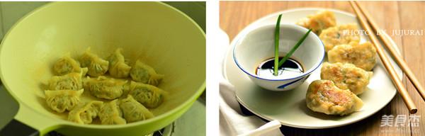 韭菜煎饺怎么做