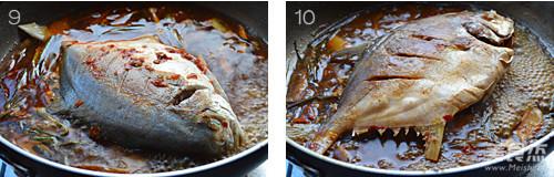 家常红烧鱼怎么吃