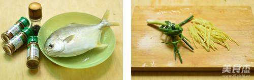 五香烤鲳鱼的做法大全