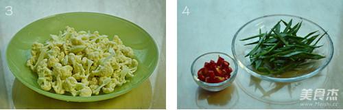 干煸菜花的做法图解