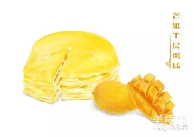 手绘食谱:芒果千层蛋糕 一口平底锅就可以做的甜品蛋糕怎么吃