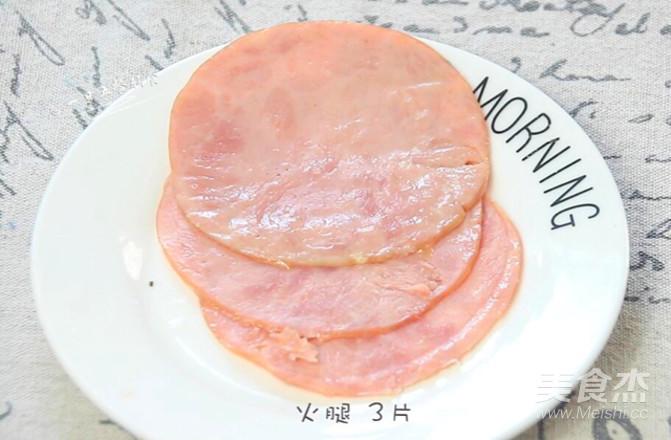 牛油果鸡蛋火腿三明治的做法图解