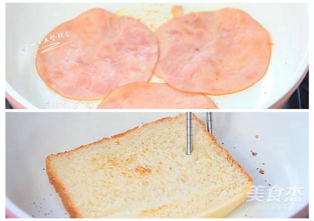 牛油果鸡蛋火腿三明治怎么吃