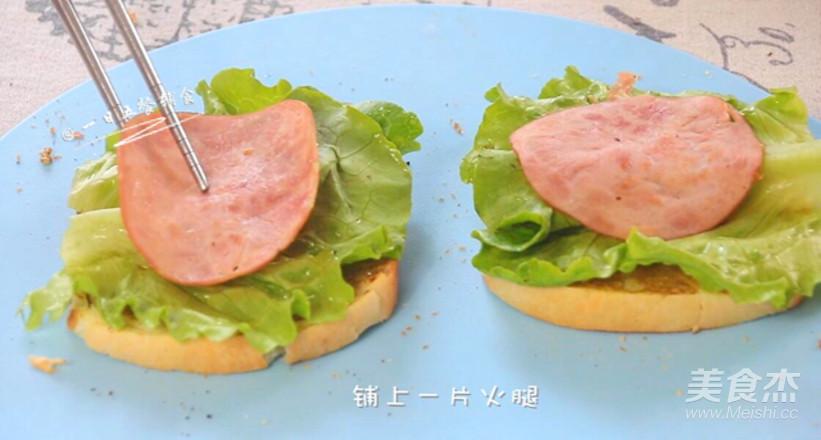 牛油果鸡蛋火腿三明治怎么炒
