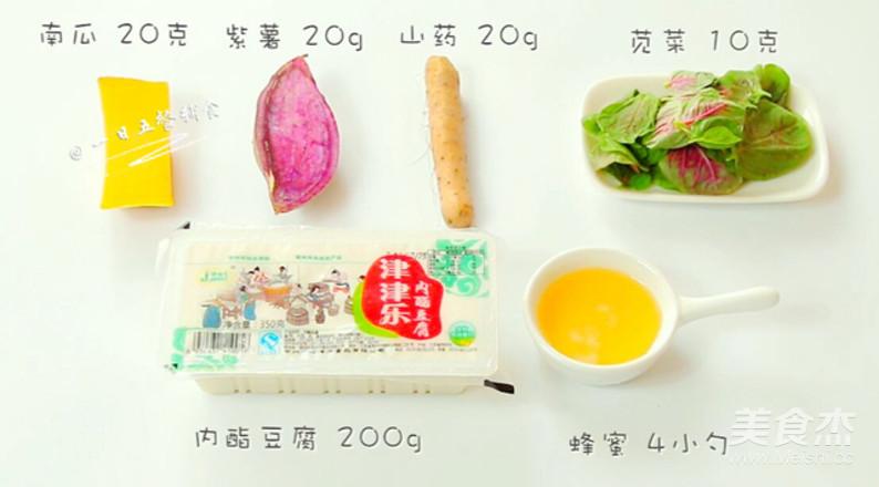蔬菜豆腐抹酱的做法大全