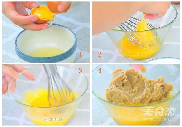 板栗糕 宝宝辅食,低筋面粉+ 玉米淀粉怎么做