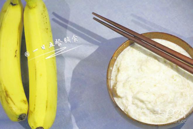 香蕉牛奶燕麦粥 宝宝辅食,即食燕麦的家常做法