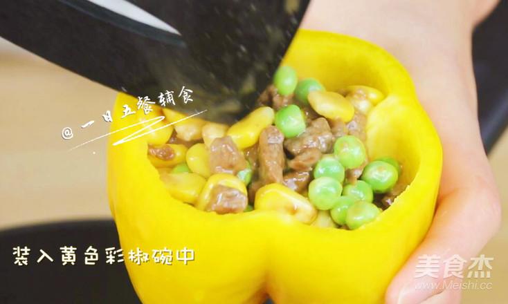黄椒牛肉盅 宝宝辅食,豌豆+玉米+胡萝卜怎么炒