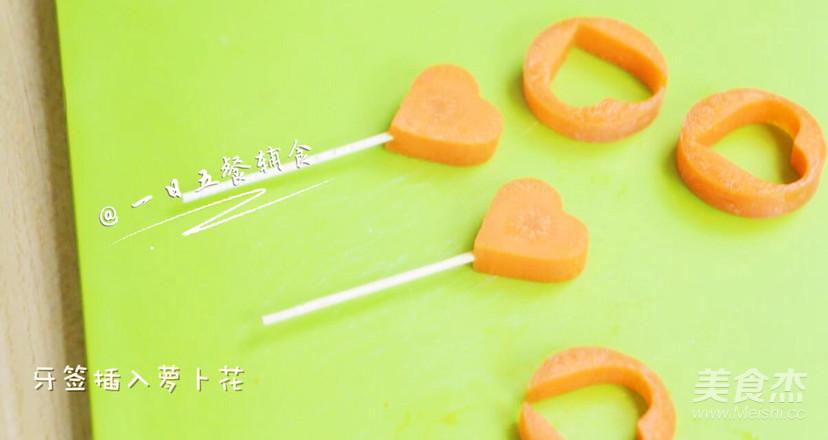 黄椒牛肉盅 宝宝辅食,豌豆+玉米+胡萝卜怎么煸