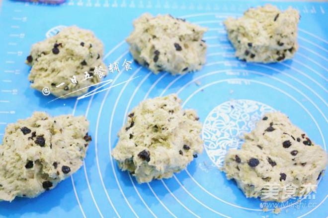 法棍 宝宝辅食,高粉和全麦粉混合+即发干酵母+ 果干的做法图解