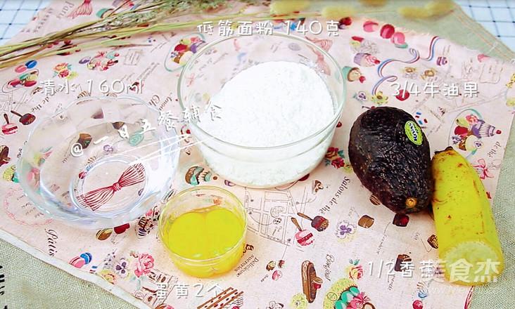牛油果香蕉松饼 宝宝辅食,低筋面粉+牛油果+香蕉+蛋黄的做法大全