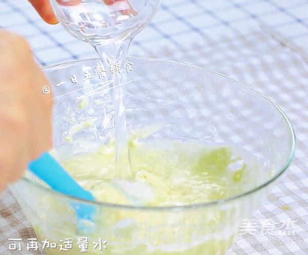 牛油果香蕉松饼 宝宝辅食,低筋面粉+牛油果+香蕉+蛋黄的简单做法