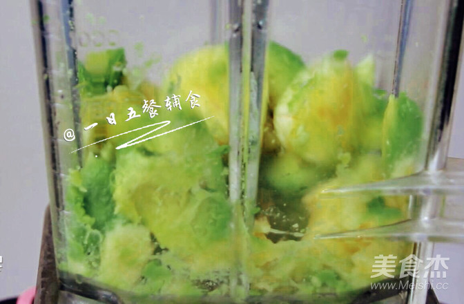 牛油果香蕉松饼 宝宝辅食,低筋面粉+牛油果+香蕉+蛋黄怎么做