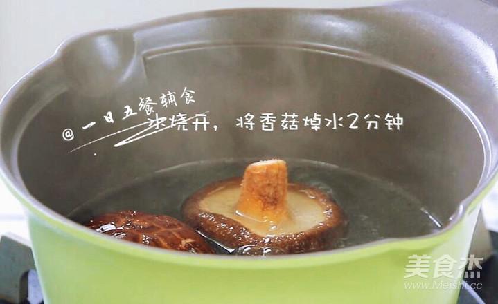 香菇肉末盖浇面 宝宝辅食,空心管面+胡萝卜+柠檬汁怎么吃