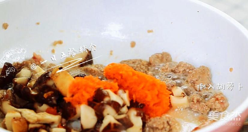 香菇肉末盖浇面 宝宝辅食,空心管面+胡萝卜+柠檬汁怎么炒