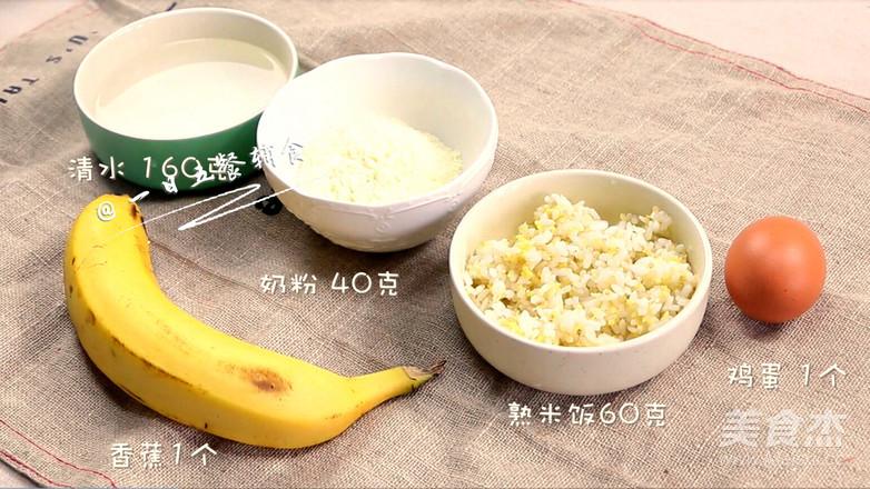 香蕉米饭布丁 宝宝辅食,奶粉+鸡蛋的做法大全