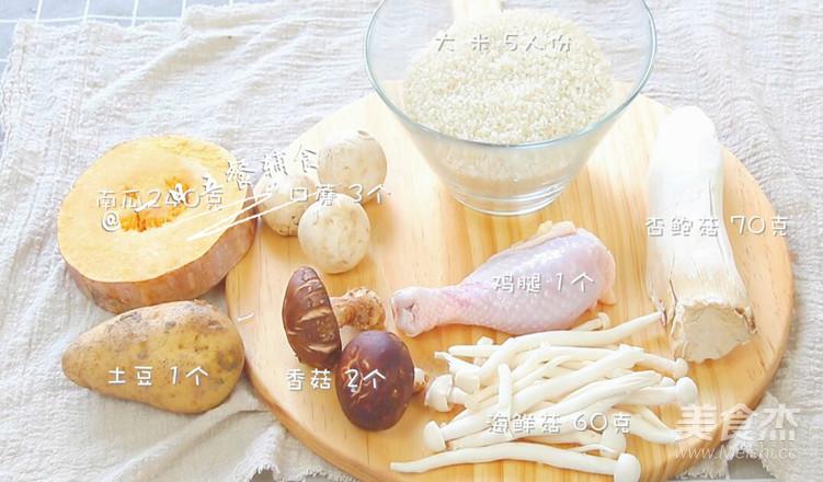 菌菇鸡肉饭 宝宝辅食,土豆+南瓜+口蘑+大米的做法大全