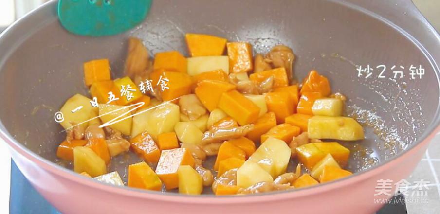 菌菇鸡肉饭 宝宝辅食,土豆+南瓜+口蘑+大米怎么炒