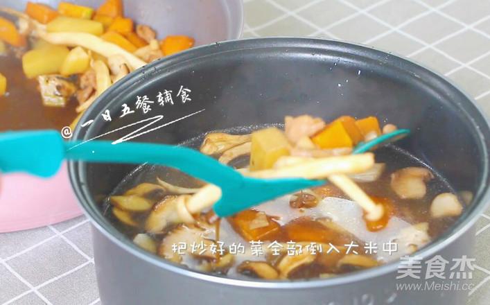 菌菇鸡肉饭 宝宝辅食,土豆+南瓜+口蘑+大米怎么炖