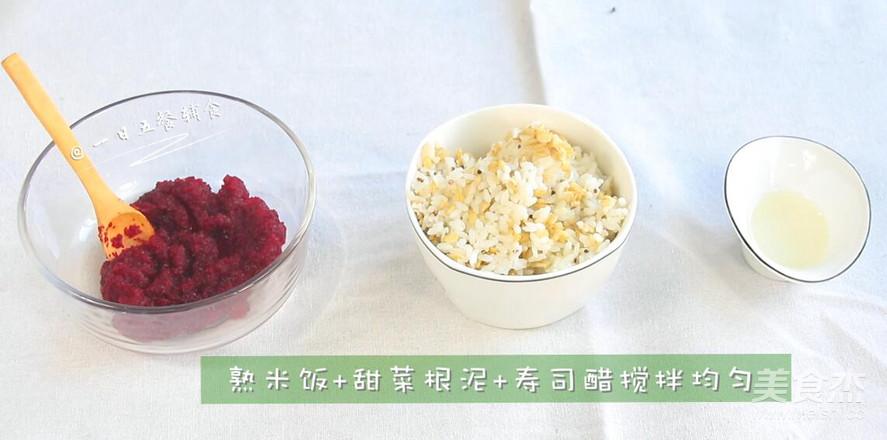 甜菜根牛油果虾饭团的简单做法