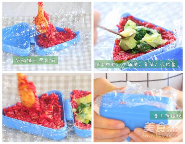 甜菜根牛油果虾饭团怎么煮
