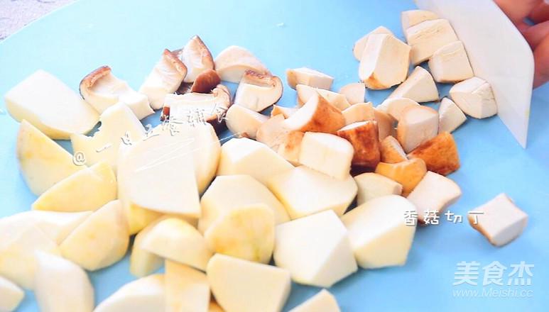 香菇芋头饭的家常做法
