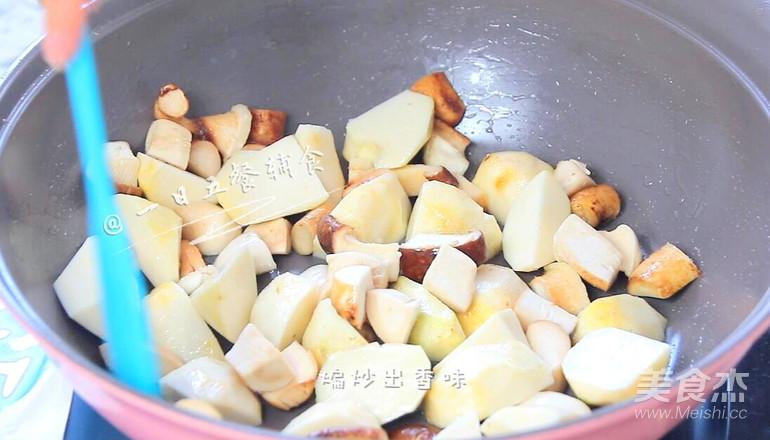 香菇芋头饭怎么吃