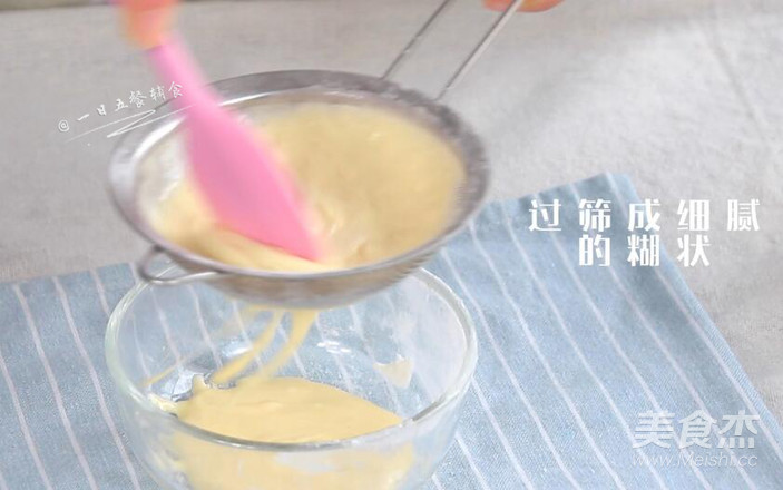 网格鸡蛋饼的简单做法