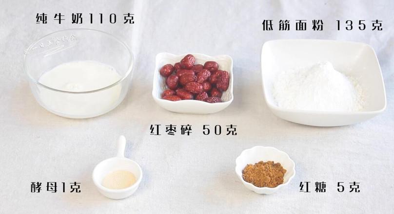 红枣红糖馒头的步骤