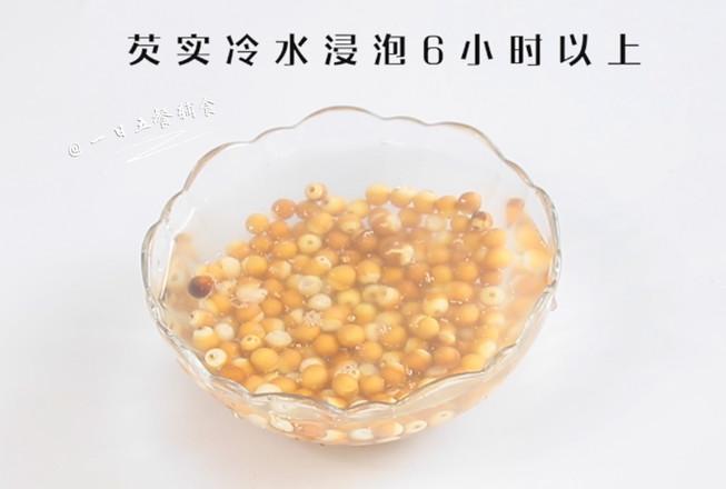芡实糯米粥的做法图解