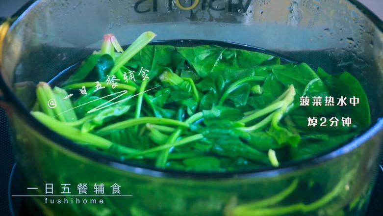 树叶蒸饺的做法大全