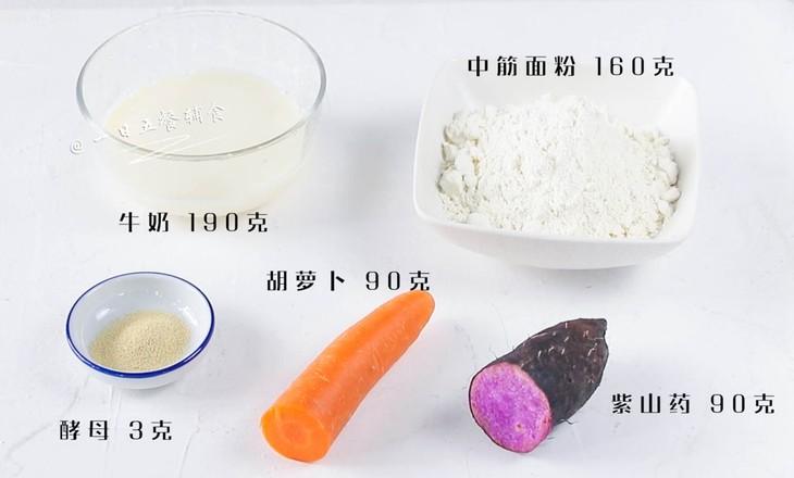 胡萝卜山药发糕的做法大全