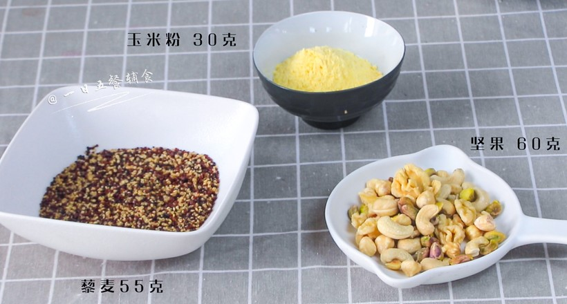 坚果谷物早餐粉的做法大全