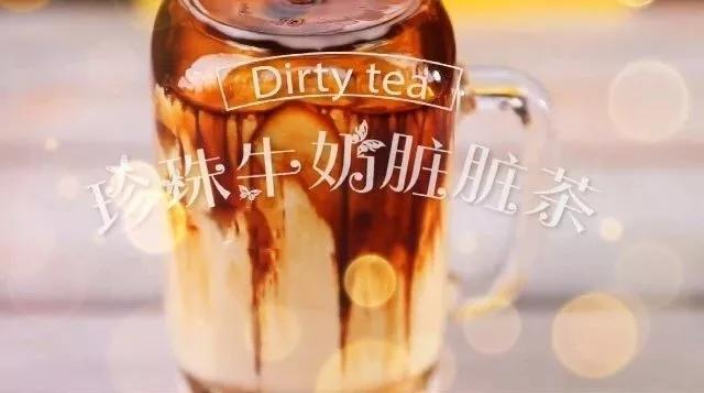 黑糖脏脏茶怎样煸