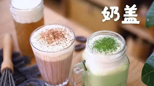 自制奶盖茶成品图