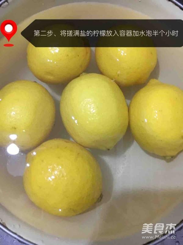 冰糖柠檬膏的做法图解