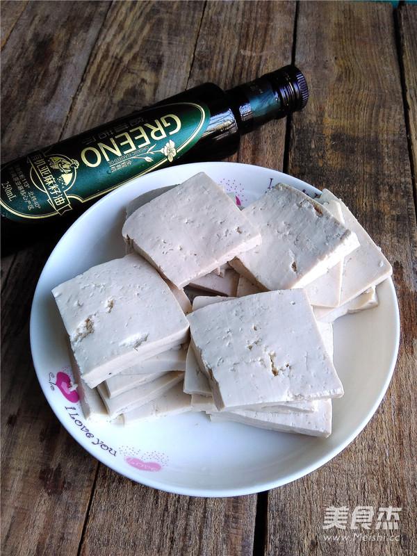 海带豆腐汤的家常做法