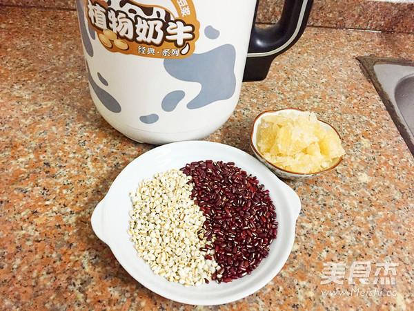 赤小豆薏米袪湿饮的做法大全