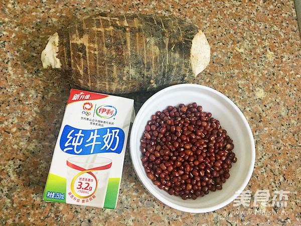 香芋红豆糖水的做法大全
