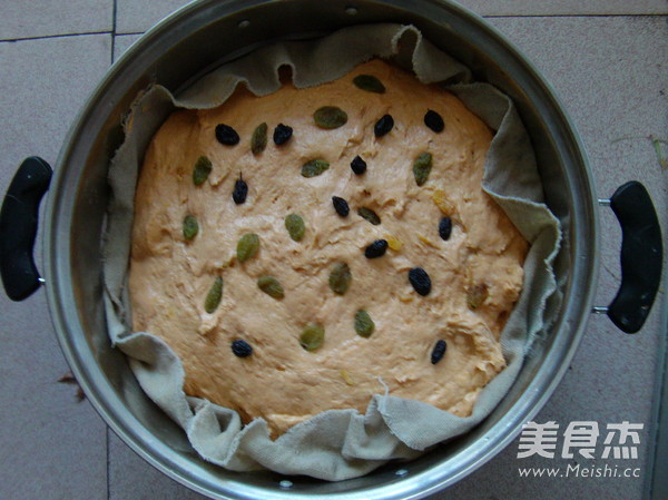 南瓜糯米糕的简单做法
