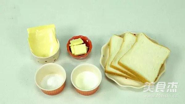 食界玩家岩烧乳酪做法的做法大全