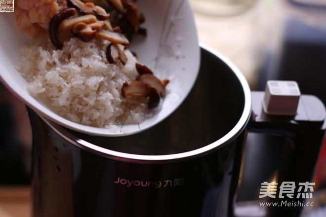 香菇鸡肉粥的做法图解